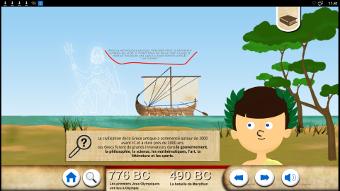 La Grèce sur des écrans interactifs