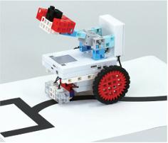 vehicule-transport-python-college